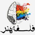 گفتوگو با علی مرادخانی درباره جایگاه هگل در فلسفه امروز و فهم ایرانیان از اندیشه او: مسائل فلسفه جدید را الهیاتی فهمیدهایم