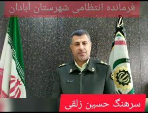 دستگیری سارق سیم برق هوایی همراه با توقیف اموال بکار رفته در سرقت